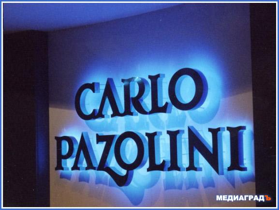 фотогалерея.  Наружная реклама. carlo pazolini.