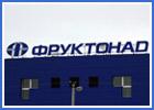 Крышная рекламная установка ФРУКТОНАД