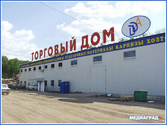 Сайт дом 2 ру