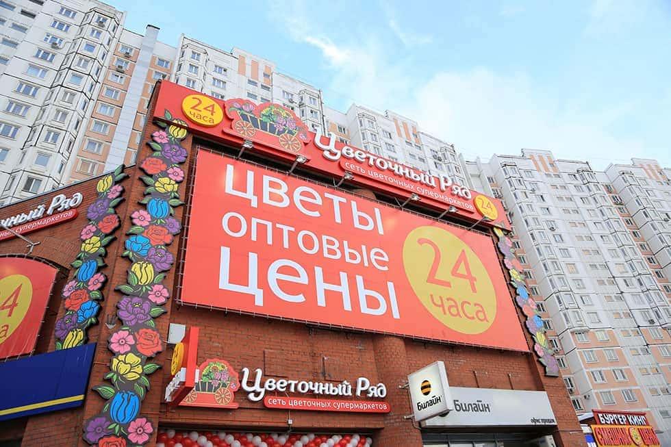 Наружная реклама для сети цветочных магазинов